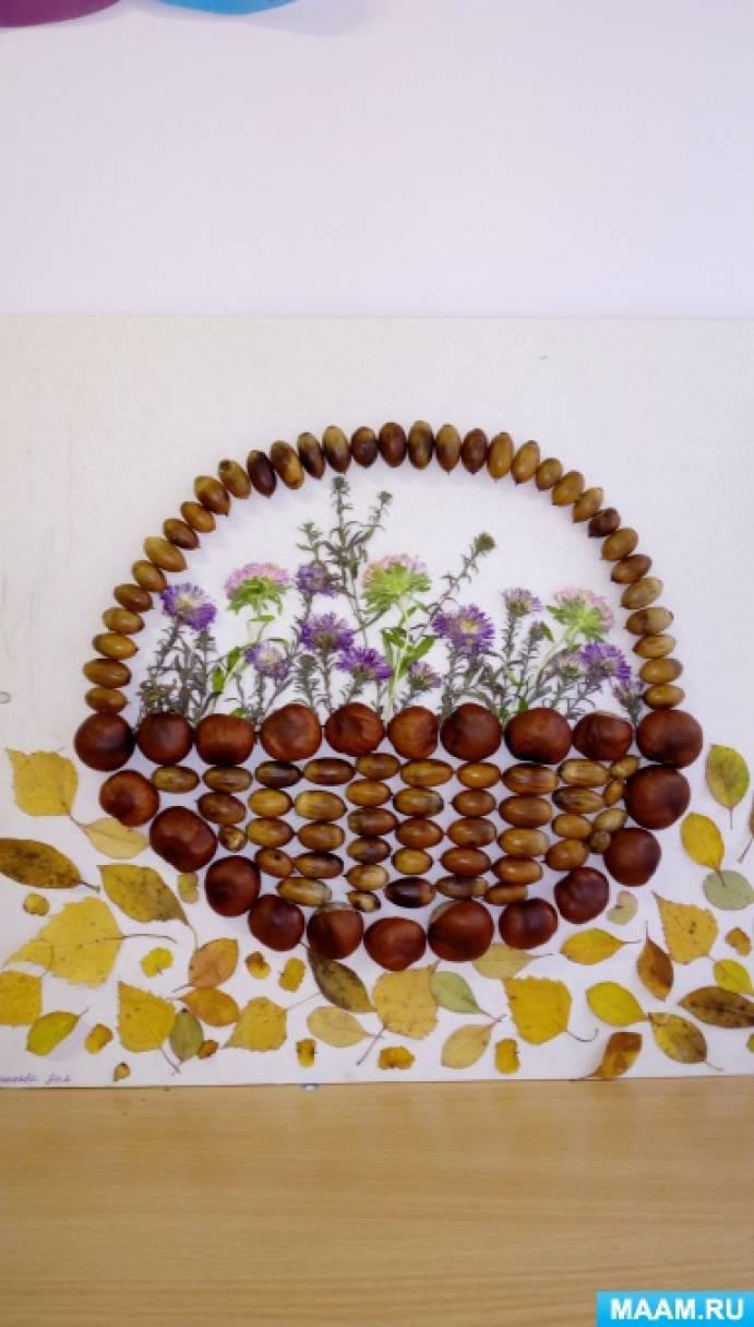 Фотоотчет о коллективной работе «Осенняя корзинка»