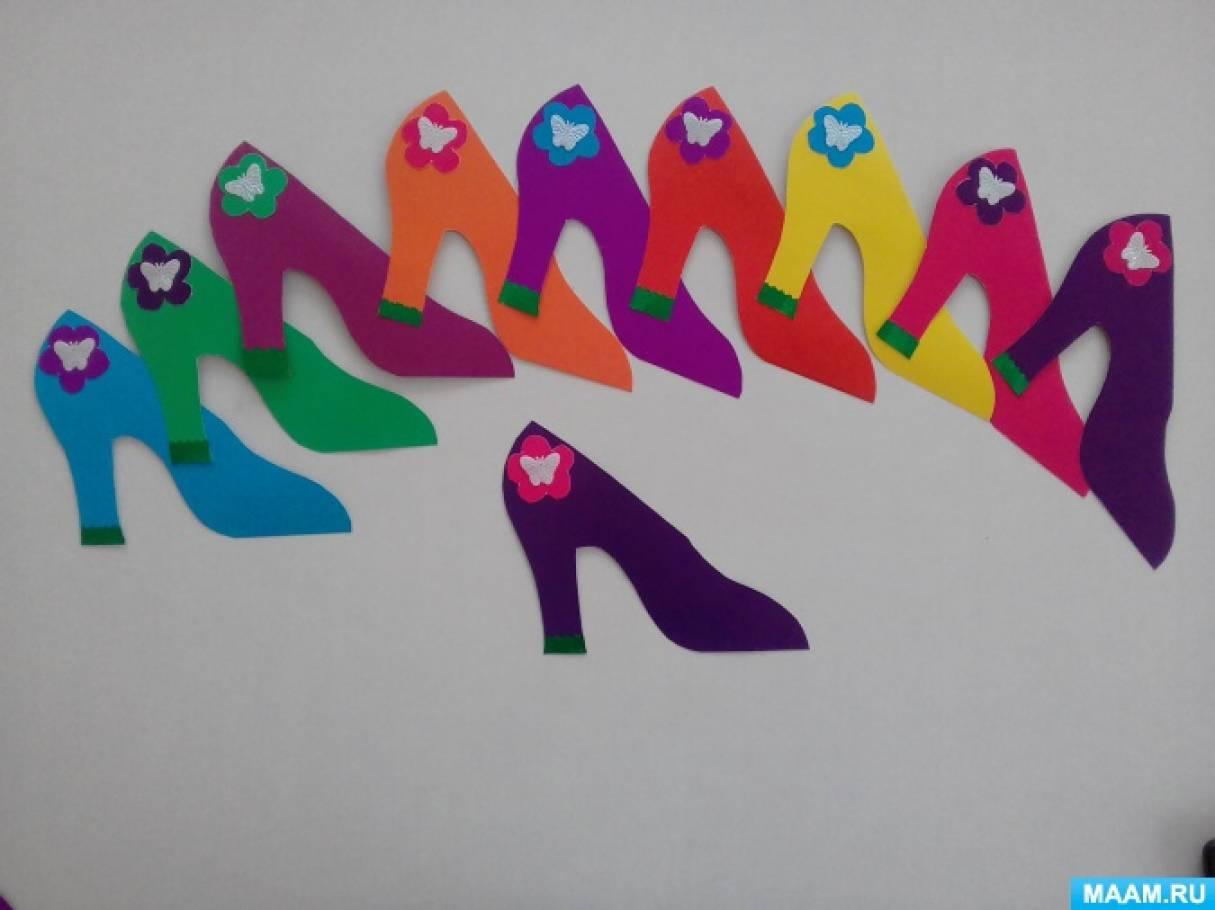 открытка туфельки к 8 марта этот раз туристическому