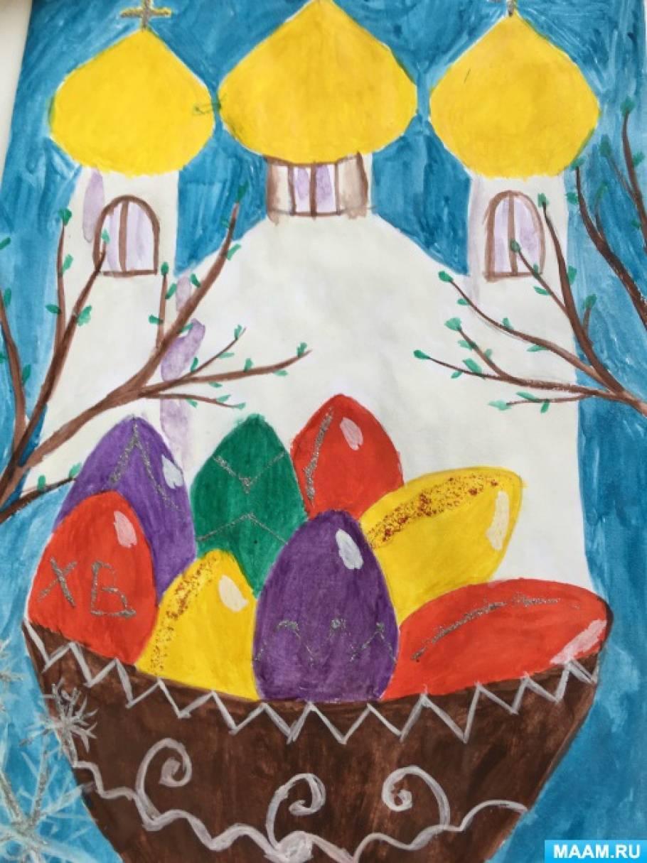 Фотоотчет «Светлый праздник-Пасха!»