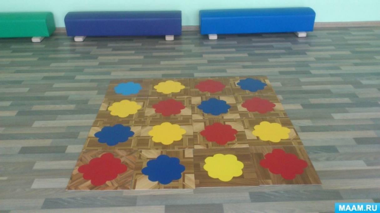 Подвижная игра «Цветочные квадраты»