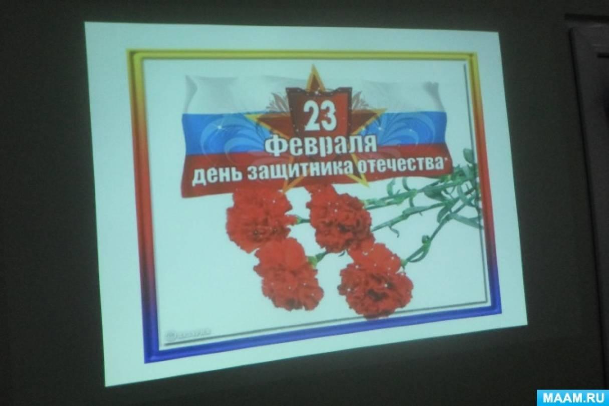 Спортивный досуг для детей средней группы «23 февраля— День защитника Отечества»