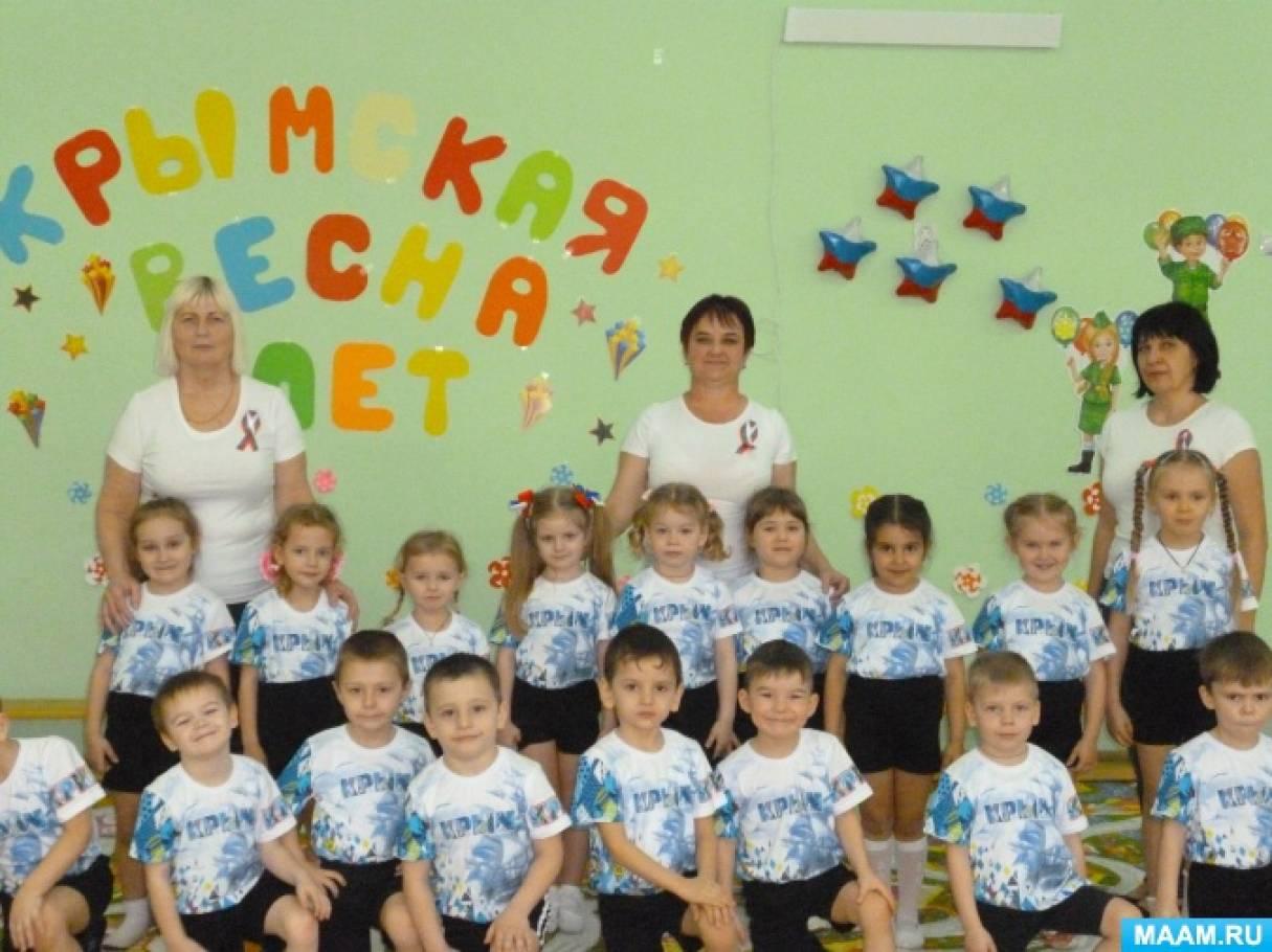 Фотоотчет о спортивном мероприятии «Крымская весна: 5 лет в России», посвященном Дню воссоединения Крыма с Россией