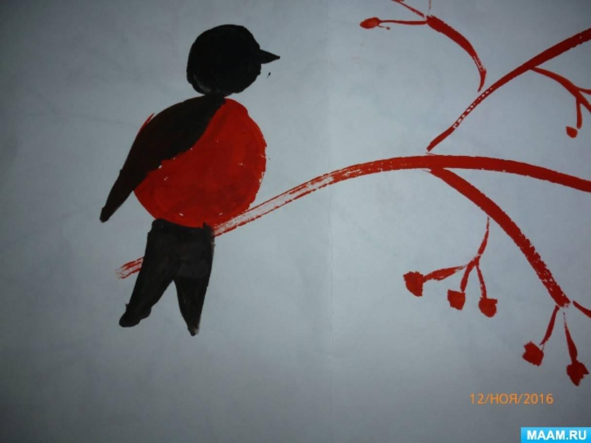 Зимующие птицы саратовского края картинки