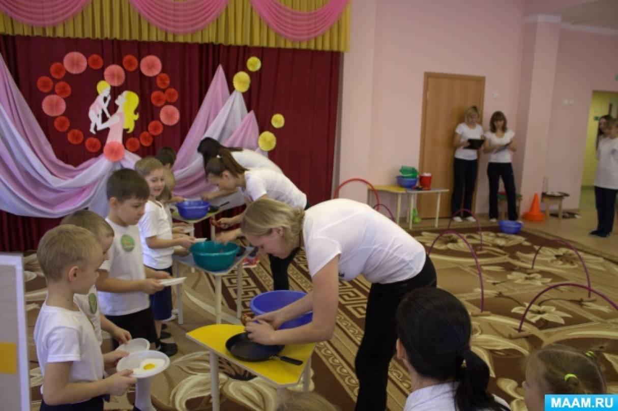 Конкурсы между детских садов