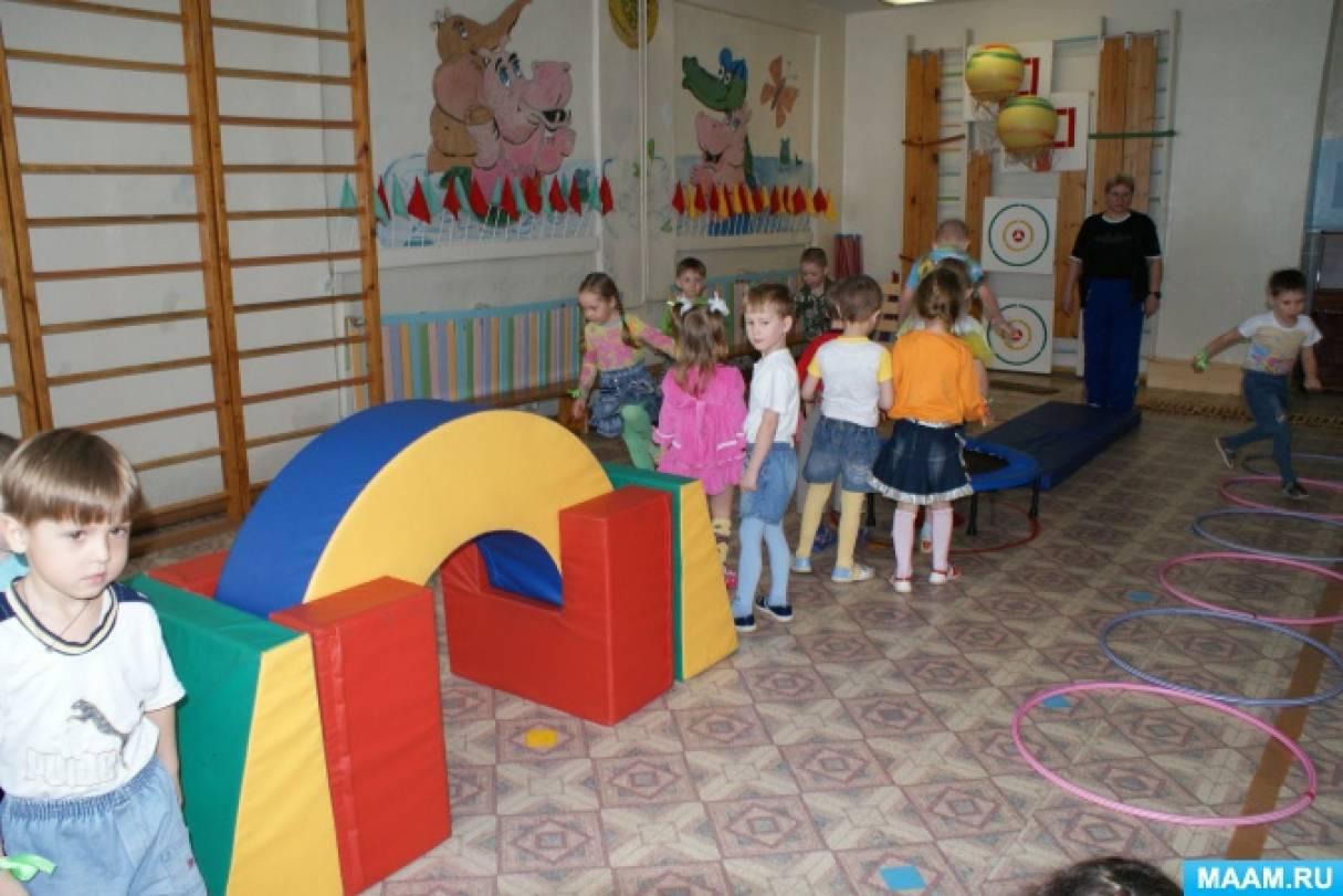 Детские игры Воспитателям детских садов школьным