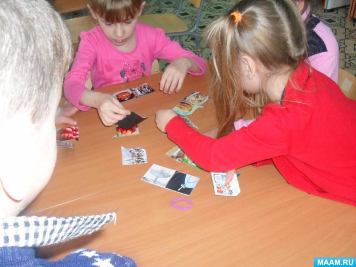 план знакомства детей с дидактической игрой