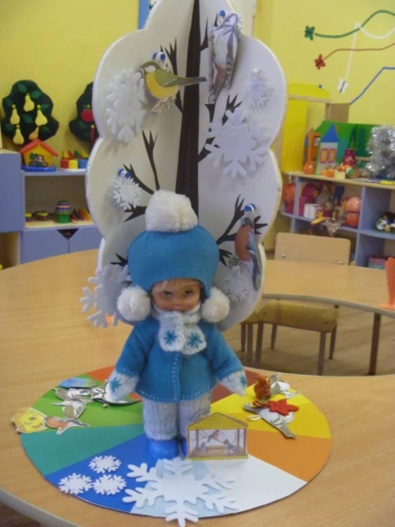 Дидактическая кукла своими руками фото