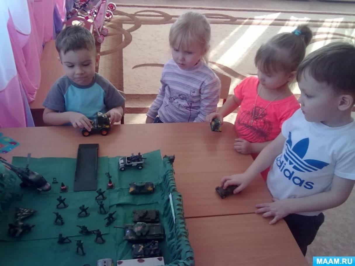 Мастер-класс по изготовлению макета выставки военной боевой техники
