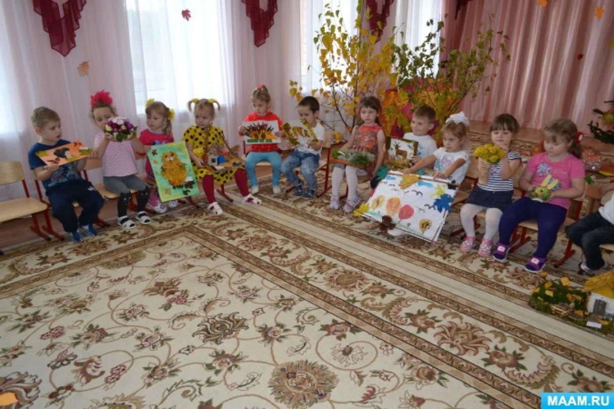 Фотоотчет о творческих работах детей и родителей «Дары осени»