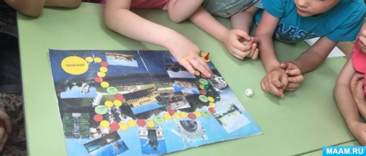Настольно-печатная игра «Путешествие по городу Ярославль» для детей старшего дошкольного возраста