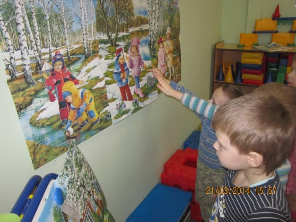 вострухина знакомим с окружающим миром детей 3 5 лет