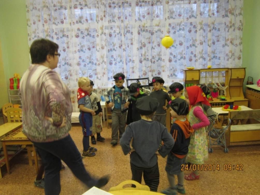 знакомим детей с окружающим миром т н вострухина