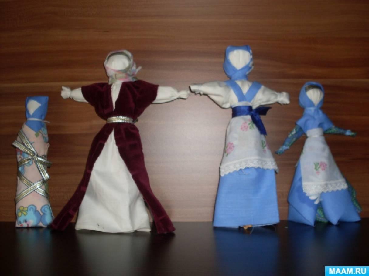 Занятие по приобщению дошкольников к истокам народной культуры посредством ознакомления с осетинской народной куклой