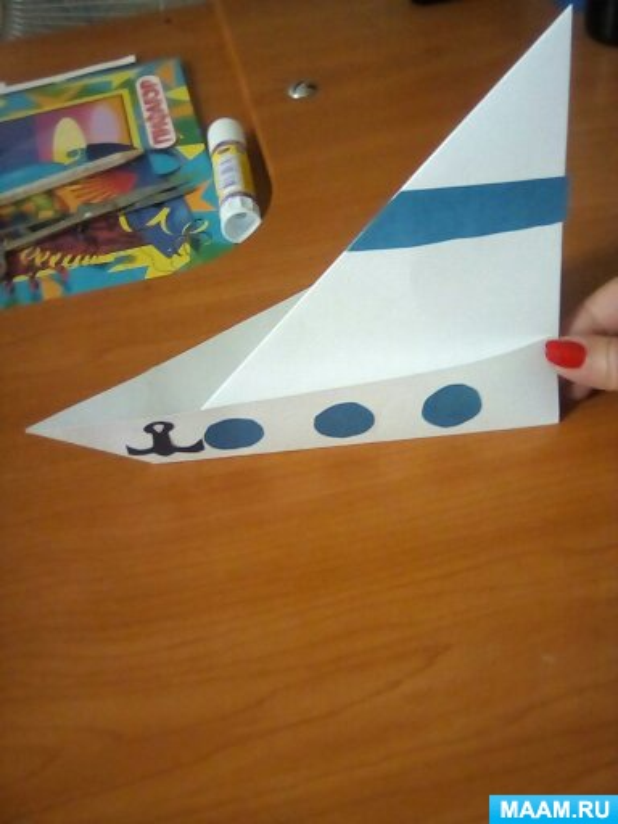 Мастер-класс по оригами «Яхта»