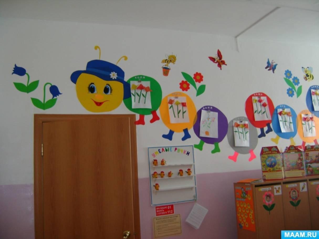 Оформление приемной в детском саду своими руками 83