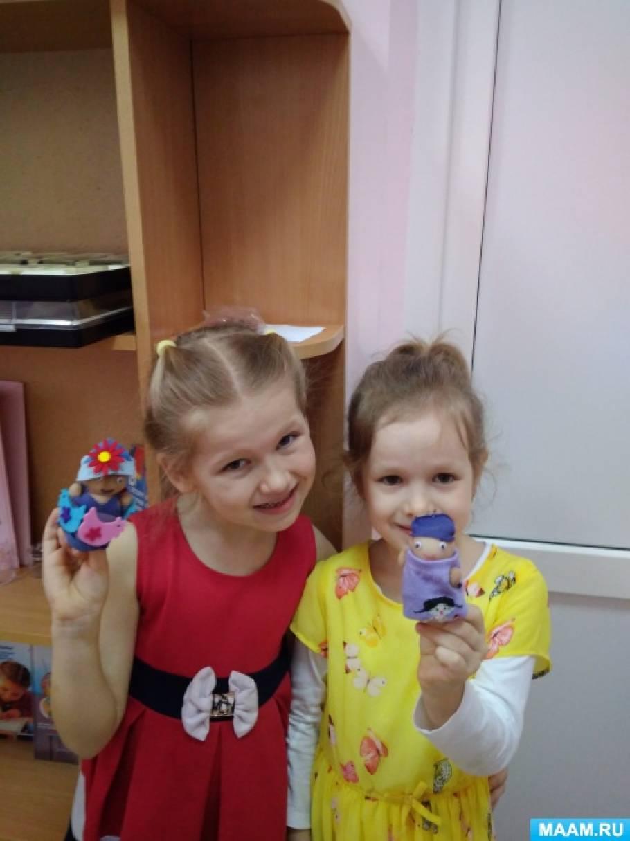 Мастер-класс «Куколки из капроновых носков руками детей»