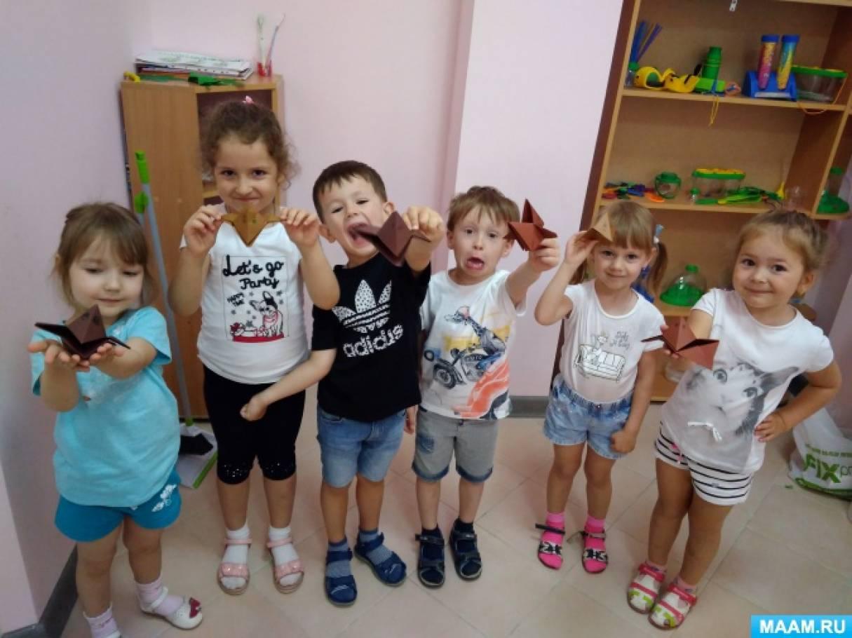 Оригами для детей в детском саду
