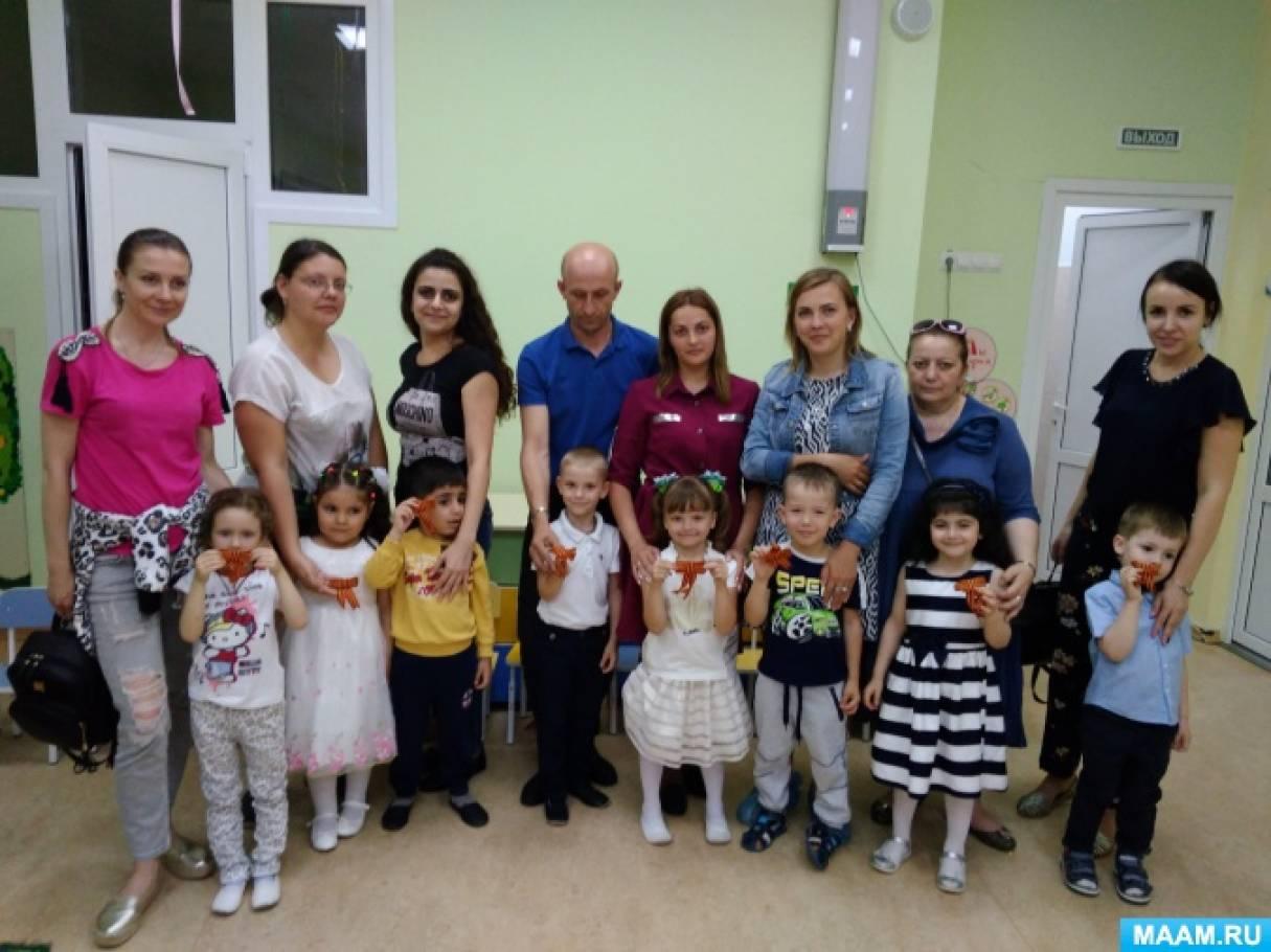 Мастер-класс для родителей в ДОУ «Георгиевская лента брошь»