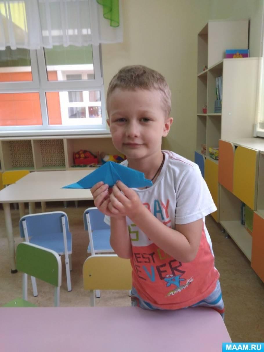Занятие в кружке «Мастерская чудес». Оригами «Дельфин»