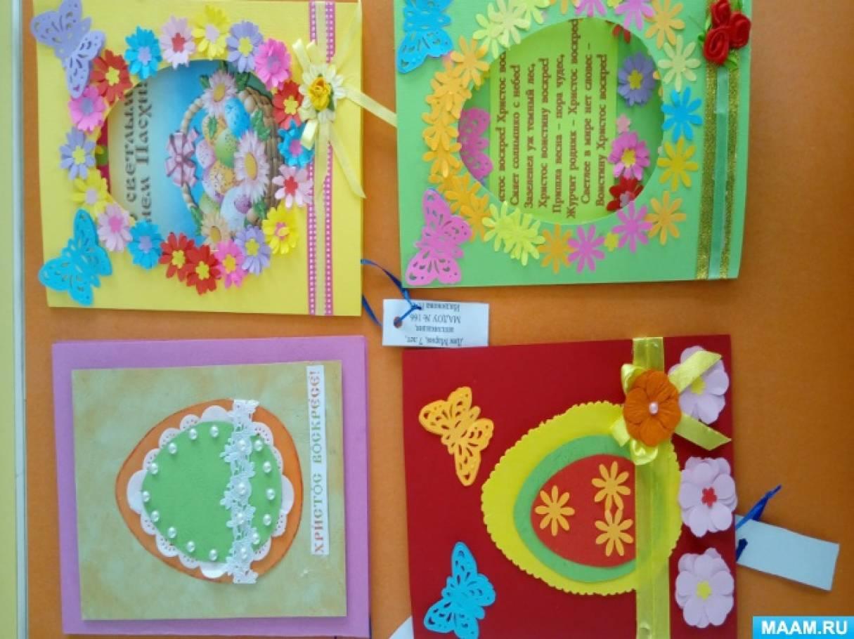 Фотоотчет по изготовлению пасхальной открытки в технике аппликация с детьми подготовительной группы