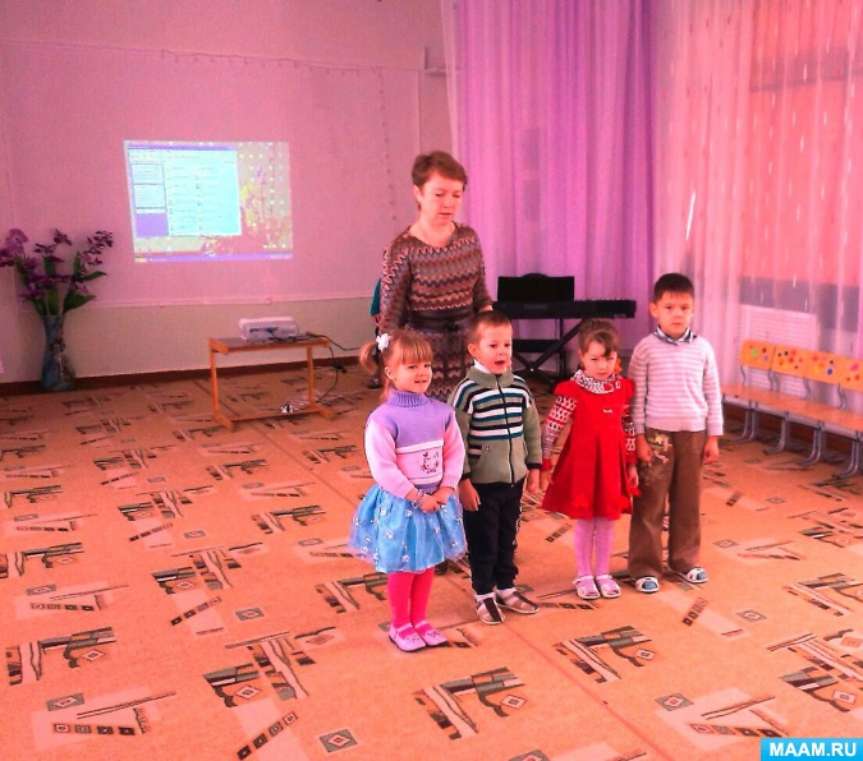 Развлечение для детей старшей группы «Здравствуй, Лето!»
