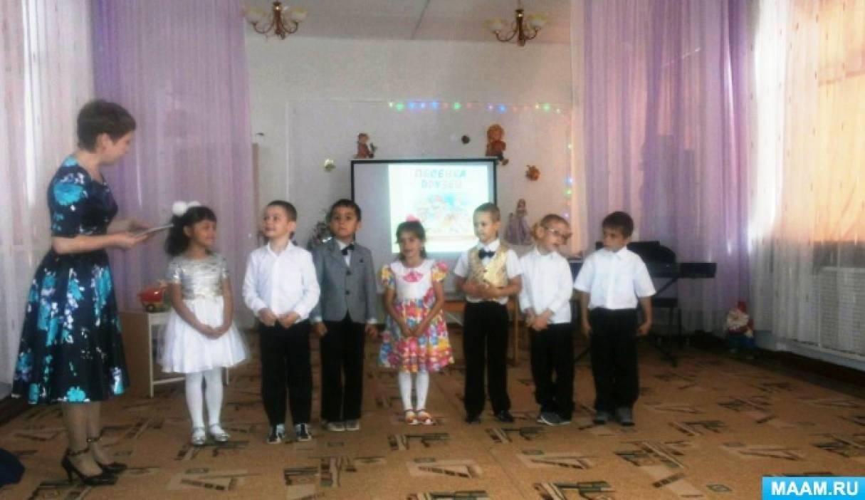 Сценарий праздничного мероприятия к Дню знаний «Поэты— детям»