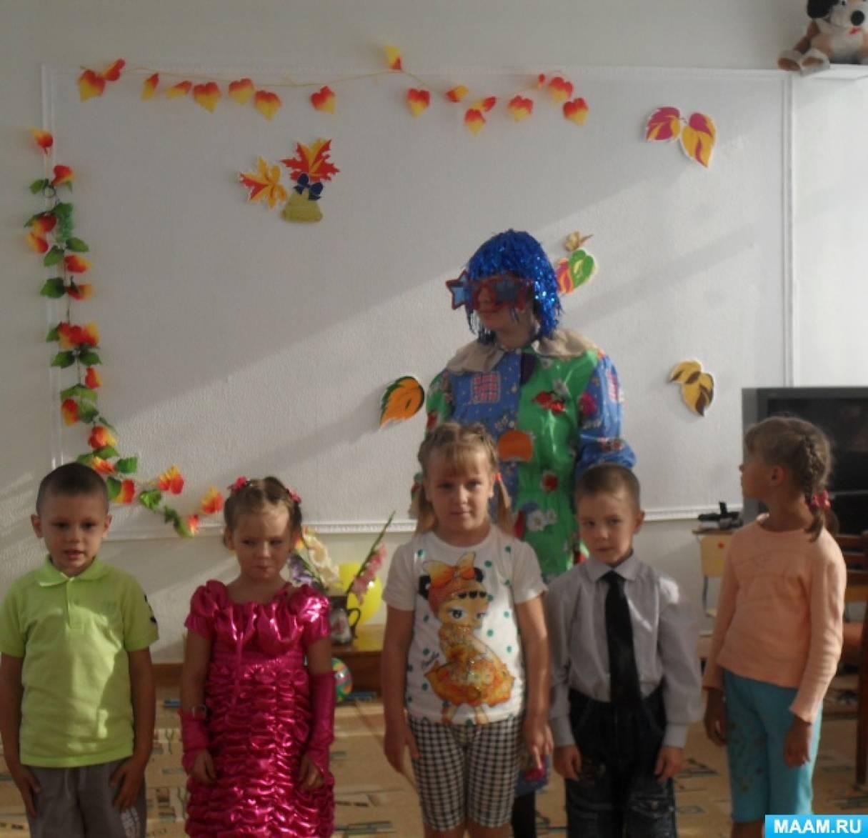 Сценарий праздничного мероприятия «День Знаний с клоунессой Ириской, Незнайкой и Дедом Морозом»