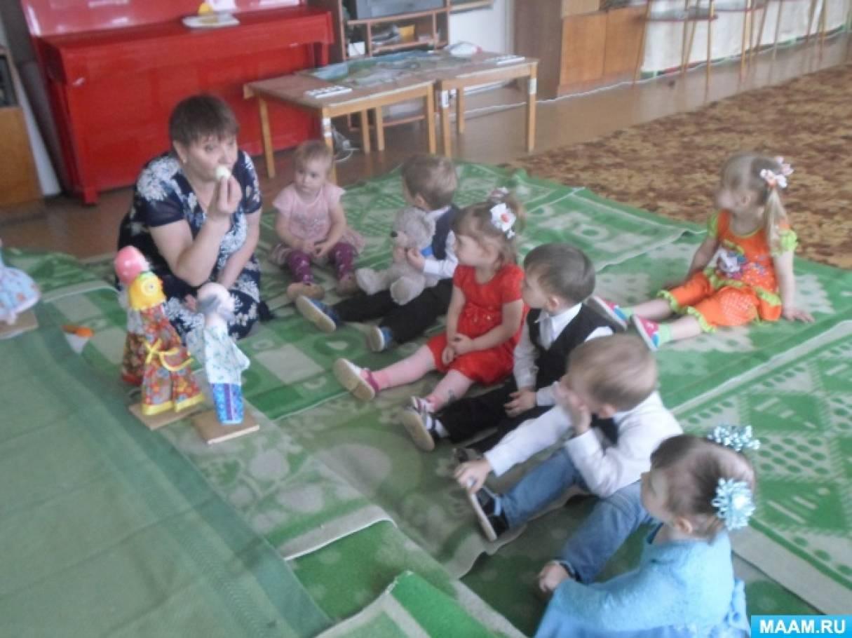 Организация игрового досуга в первой младшей группе «В гостях у сказки «Курочка Ряба»