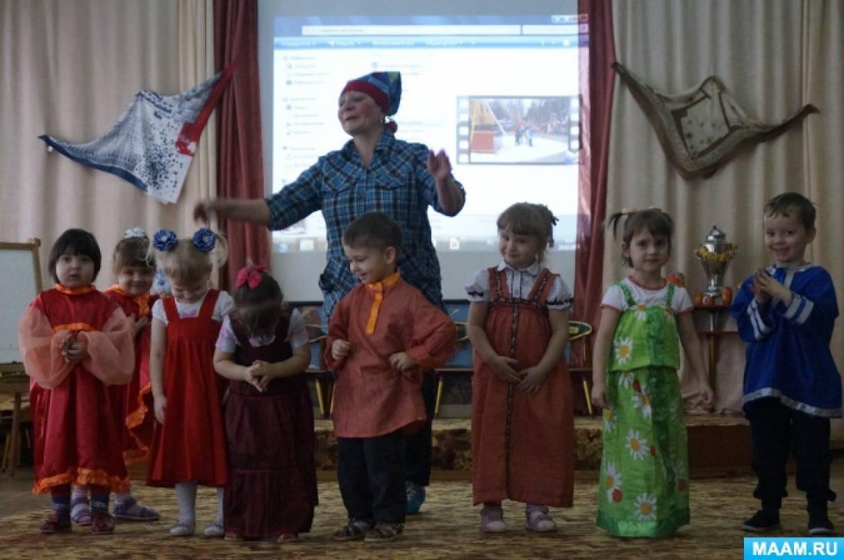 Организация развлечение во второй младшей группе «Широкая Масленица»