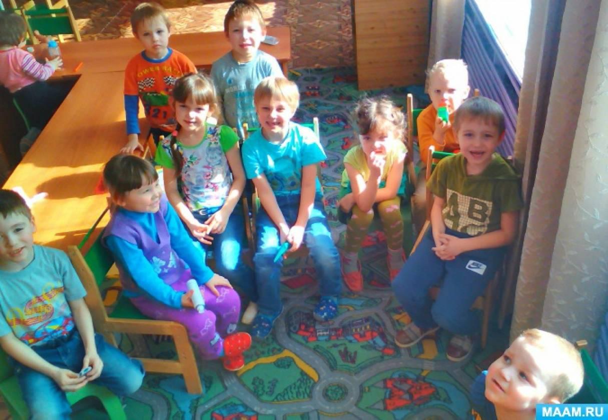 занятие в детском саду знакомимся театр