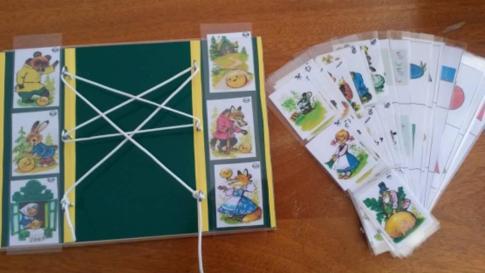 Многофункциональные игры для дошкольника