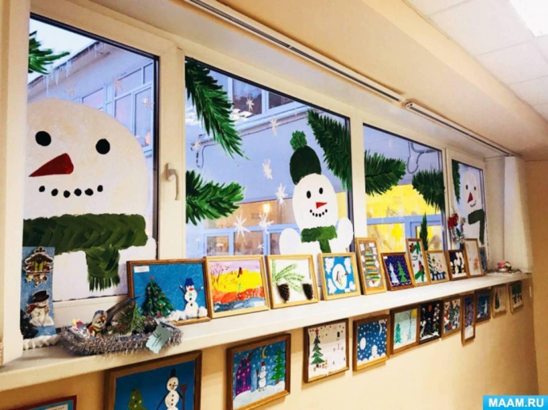 Новогоднее оформление выставки детского творчества в детском саду