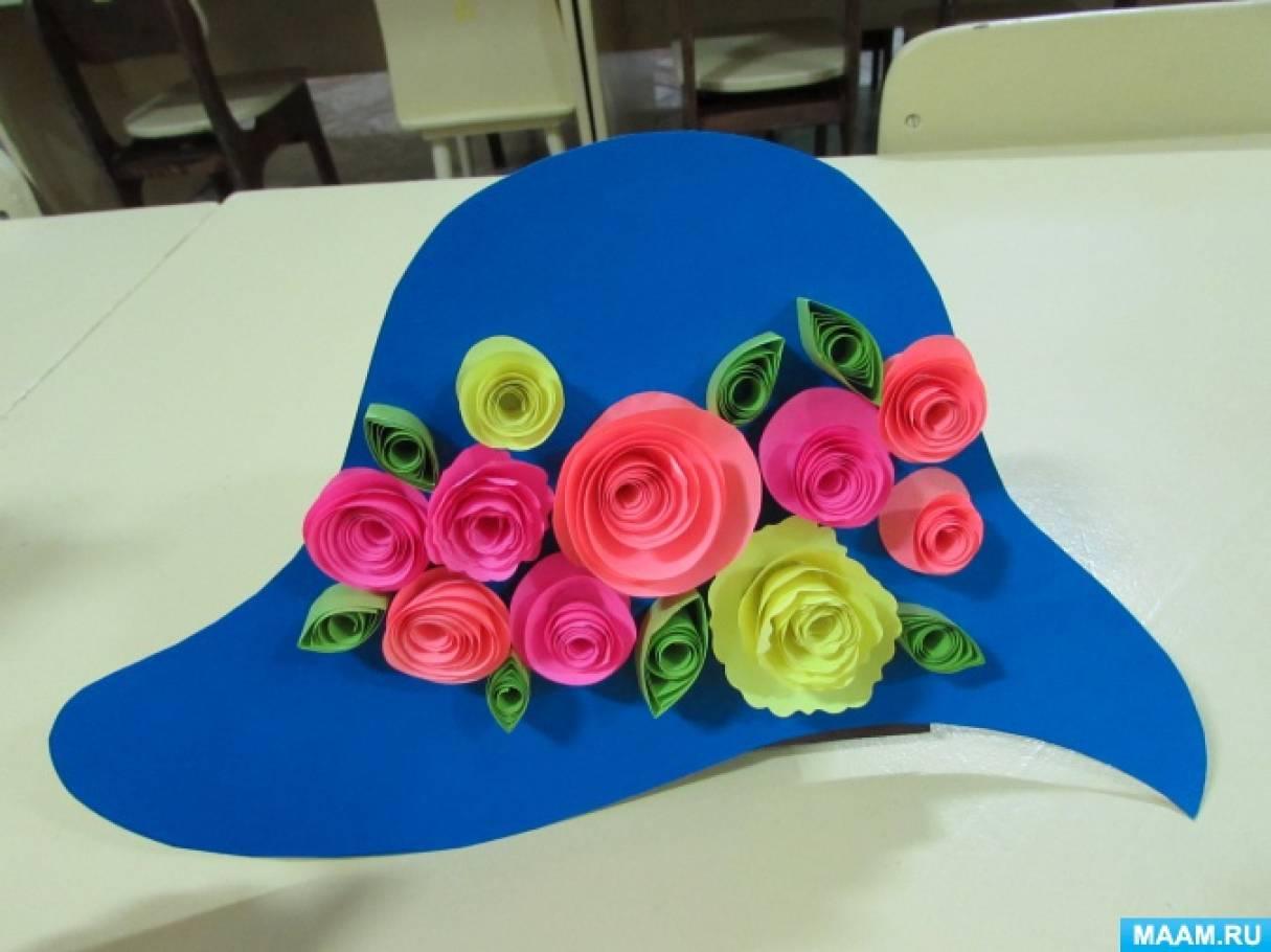 Мастер-класс по изготовлению подарка «Шляпка» в подарок маме в технике квиллинг (старшая, подготовительная группа)