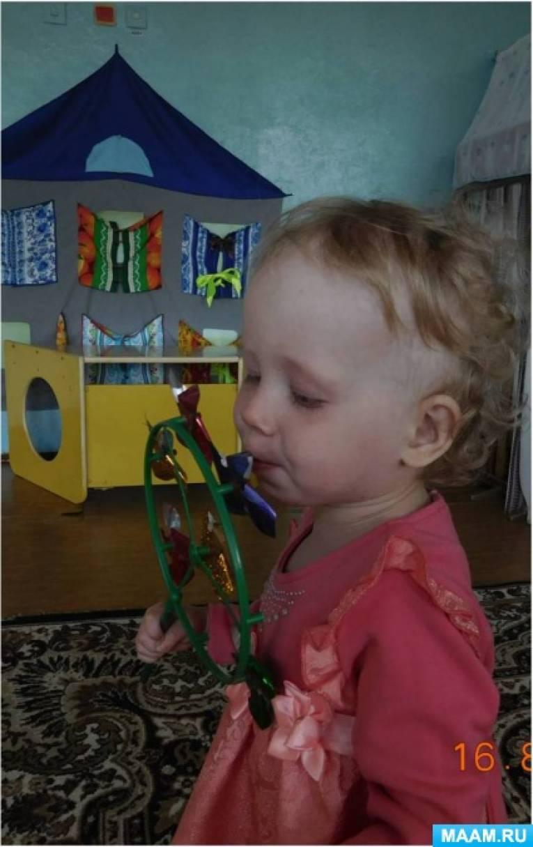 Консультация для родителей «Игры и упражнения для развития речевого дыхания»