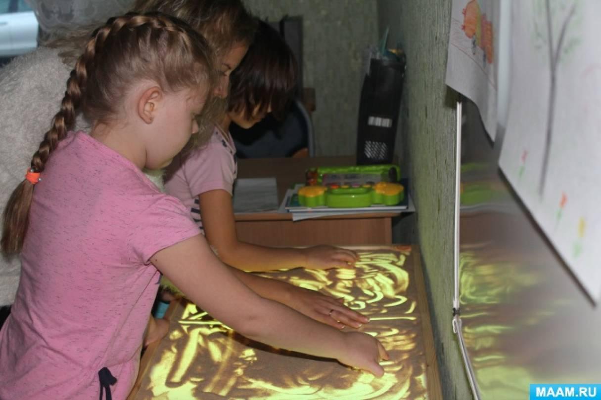 Использование песочного стола на занятиях по ФЭМП с детьми с ЗПР