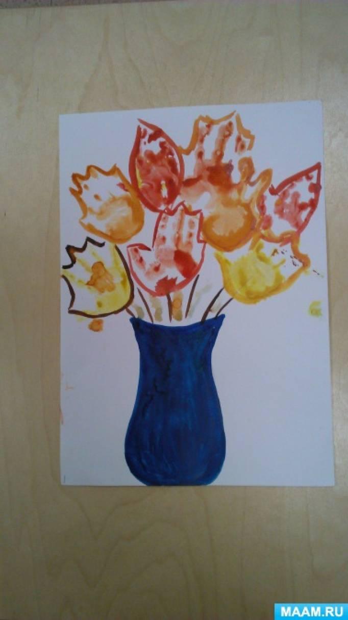 «Букет из опавших листьев». Возраст участников 2 года. Нетрадиционное рисование ладошками.