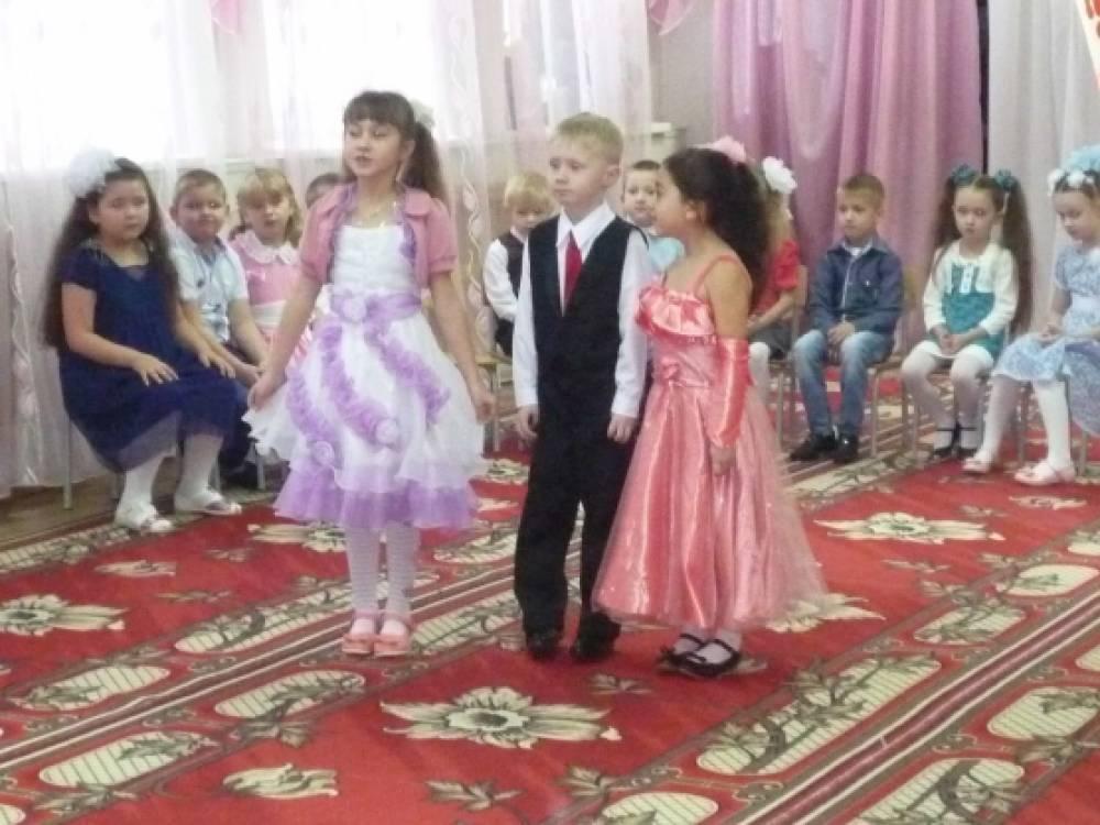 знакомство детей в первый день в детском саду