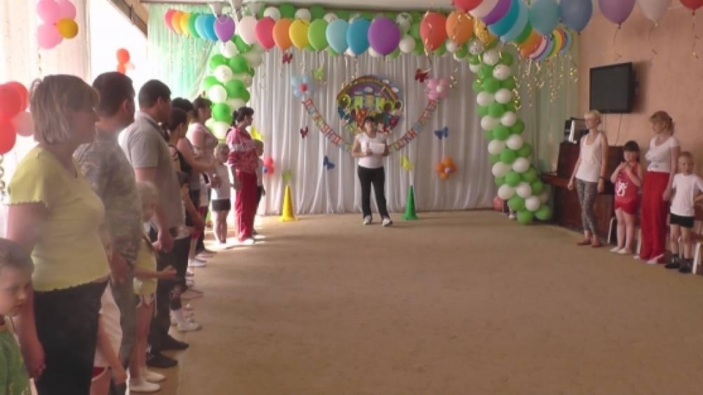 «День защиты детей». Фотоотчёт праздника с участием родителей