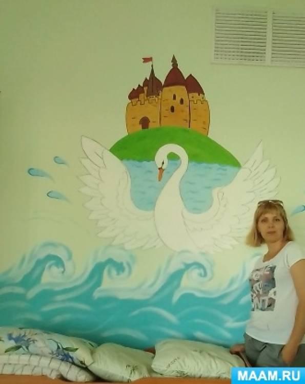 Роспись стен в спальне детского сада