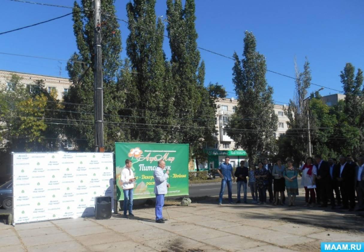 Фотоотчет городской акции «Закладка аллеи «Дружбы народов»