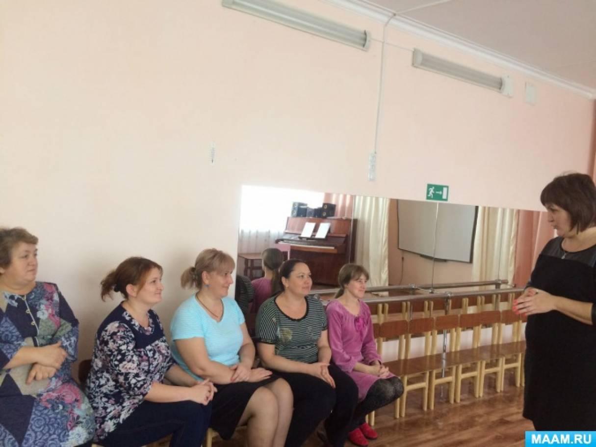 знакомство с родителями на классном собрании