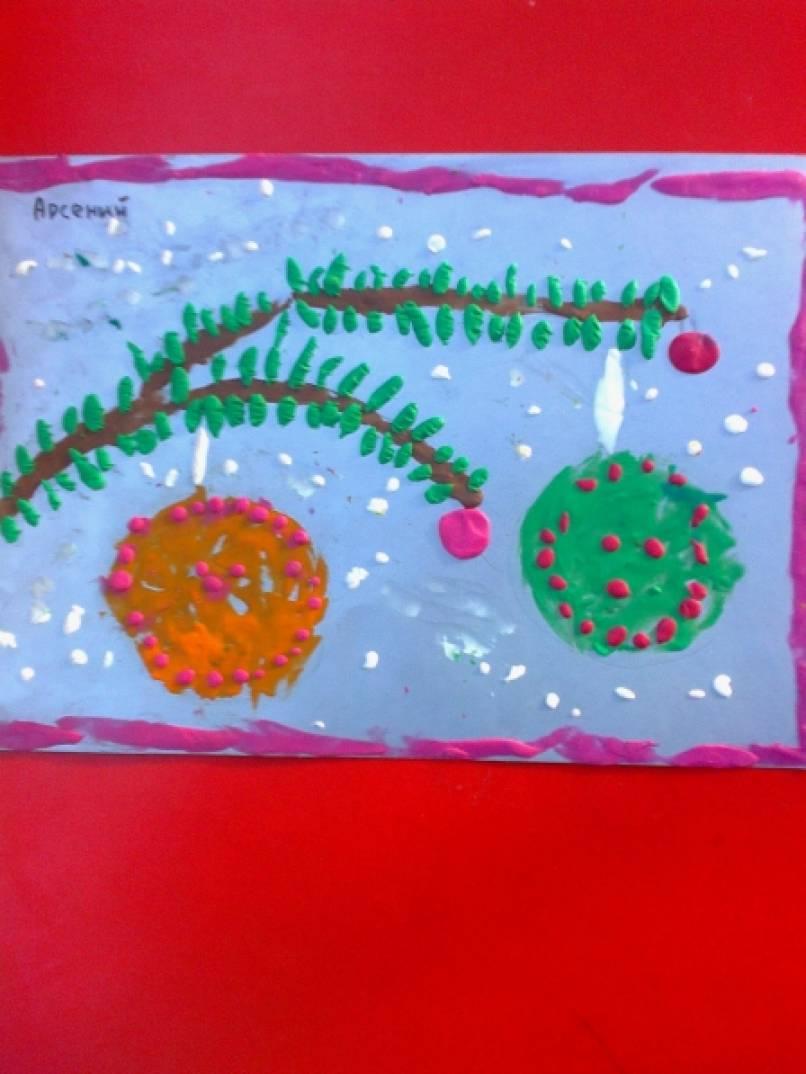 Днем, рисование новогодней открытки в старшей группе конспекты занятий
