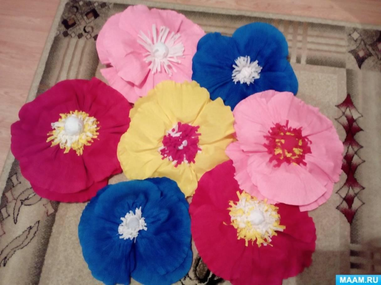 Волшебный цветок. Изготовление атрибута для танца цветов.