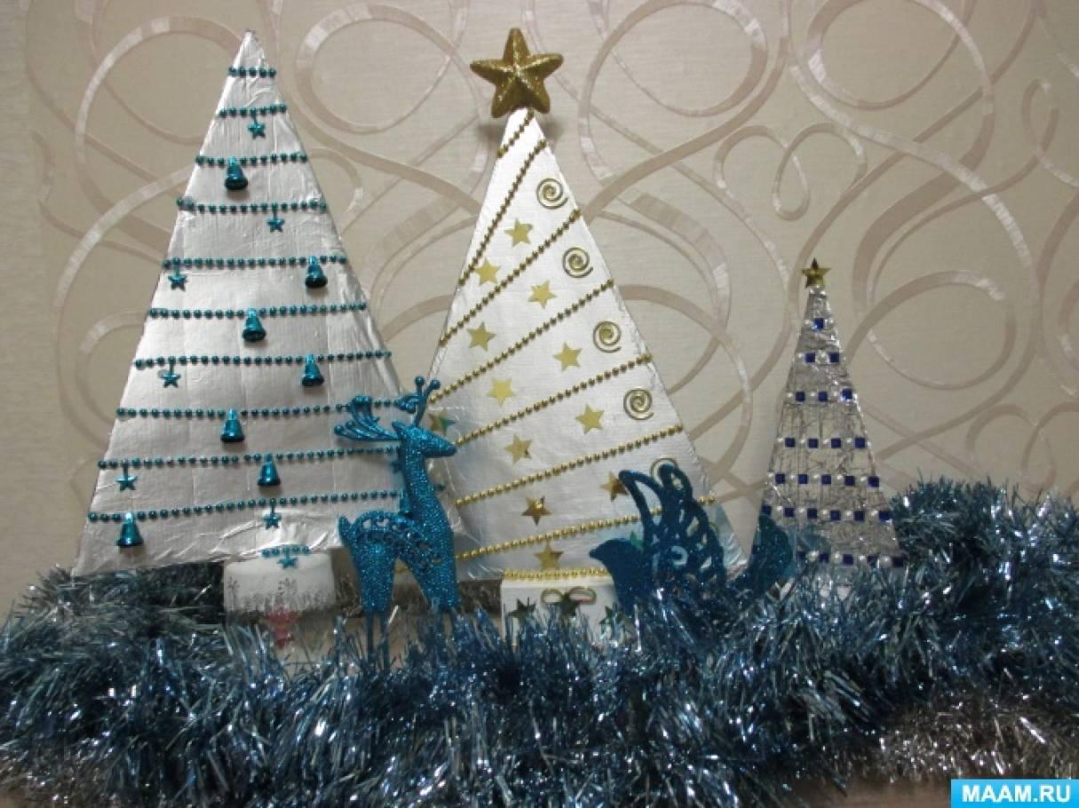 Мастер-класс «Новогодняя елочка из фольги и картона»