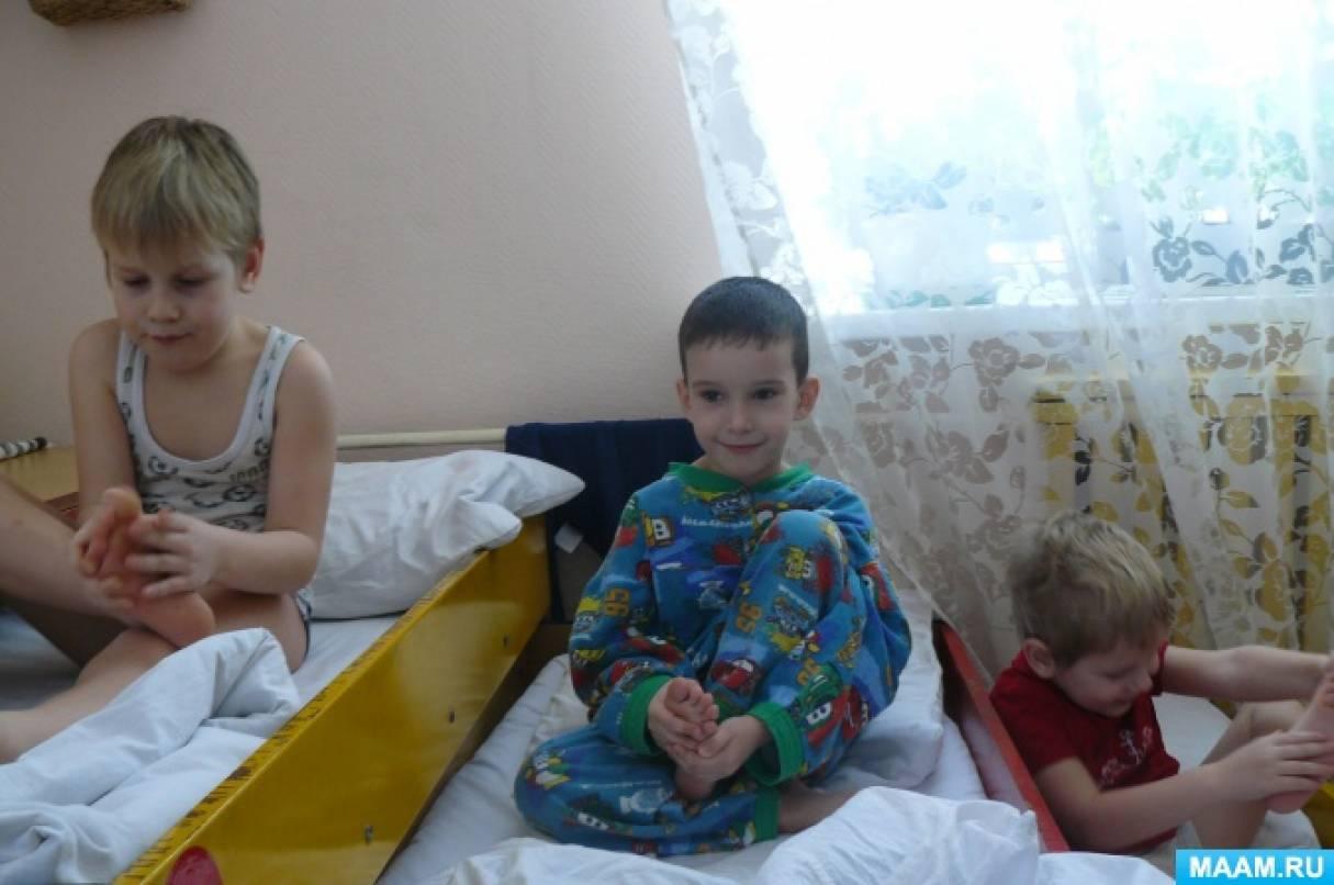 Гимнастика после дневного сна, направленная на профилактику плоскостопия у дошкольников.