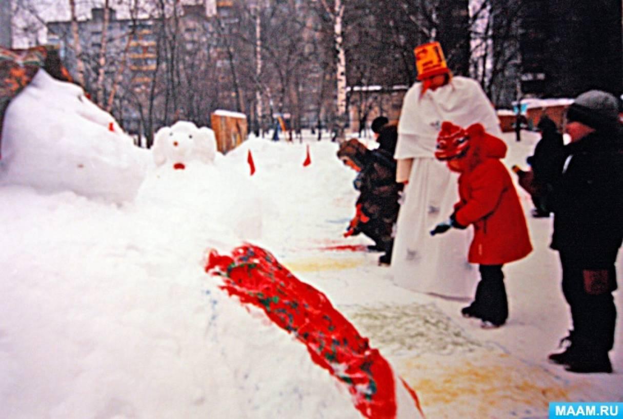 Конспект интегрированного развлечения «Рождественское сияние красок» с детьми 7-ого года жизни