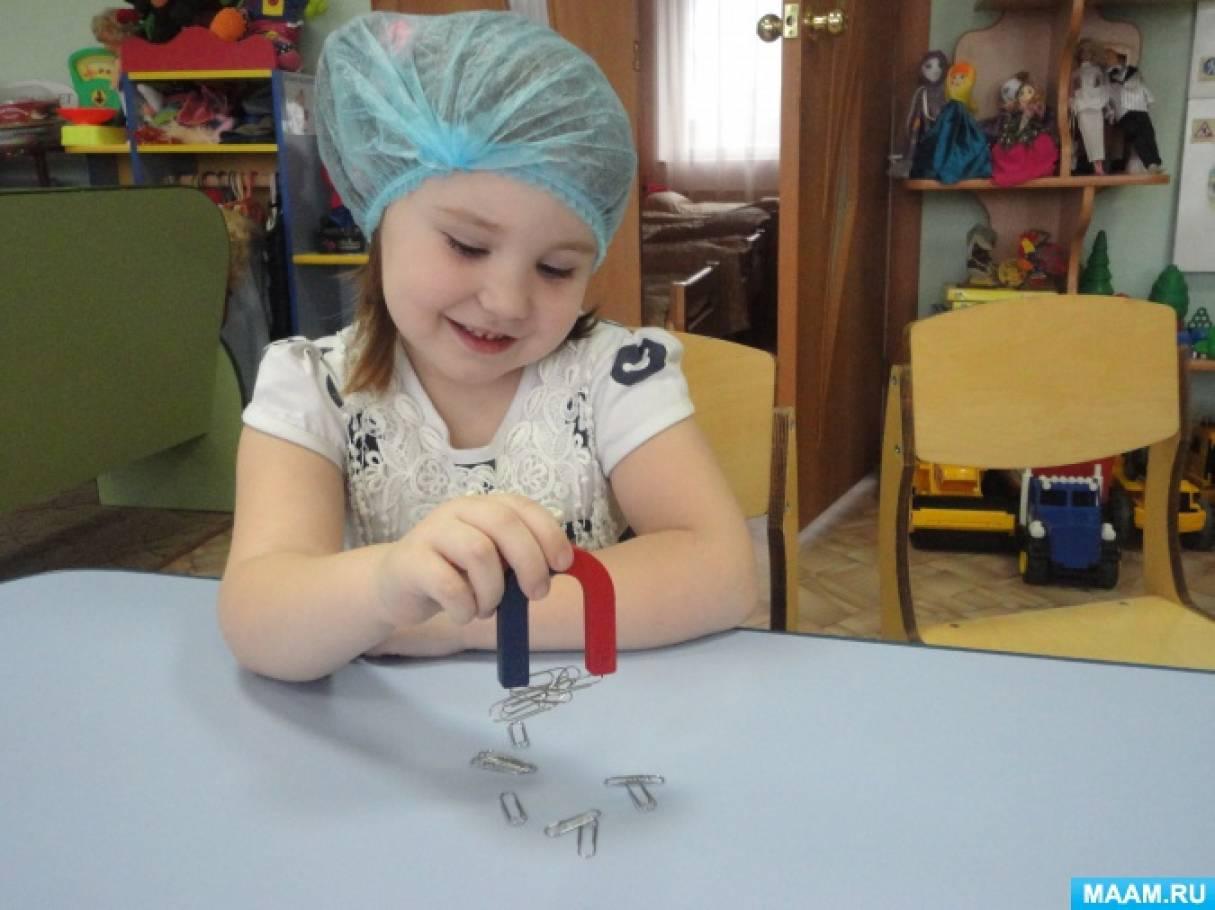 Детское экспериментирование (фотоотчёт)