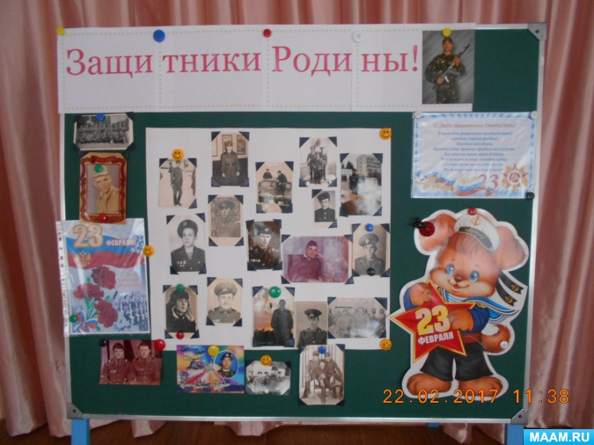 Викторина на тему праздники россии