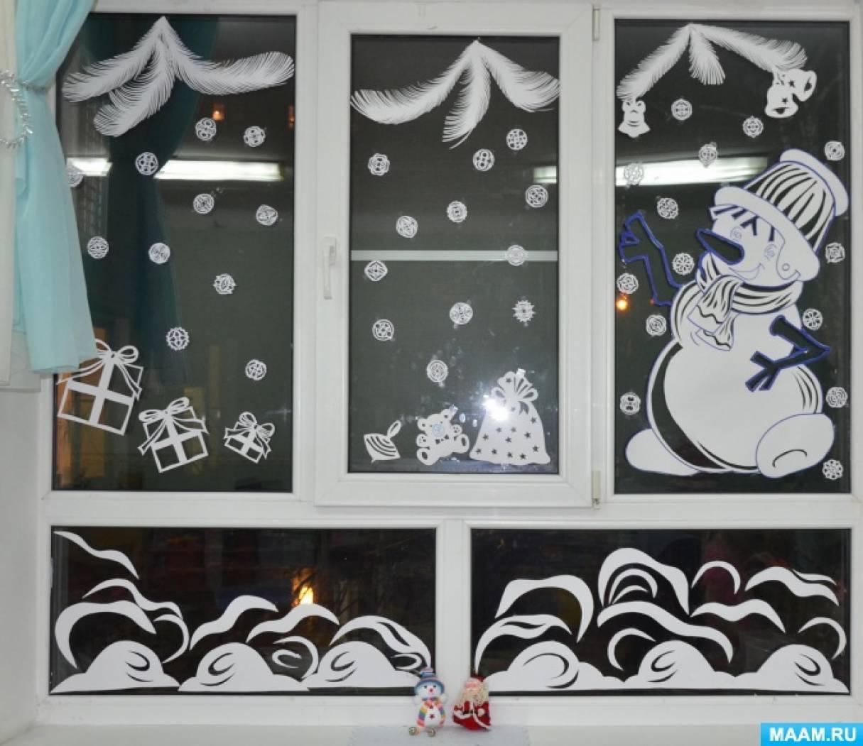 Картинки зимнее оформление окон