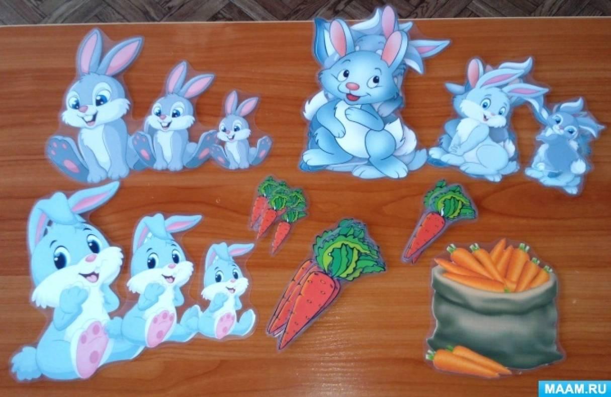 Дидактическая игра «Покорми зайчиков» для детей раннего возраста по ознакомлению с понятиями «большой — поменьше — маленький»